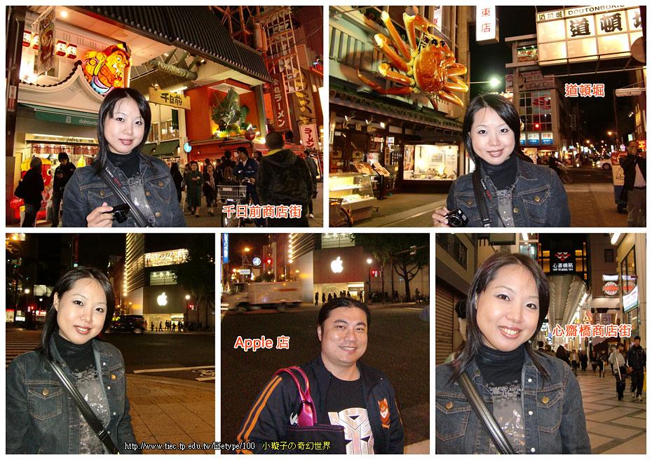 2010-10-28-12.jpg